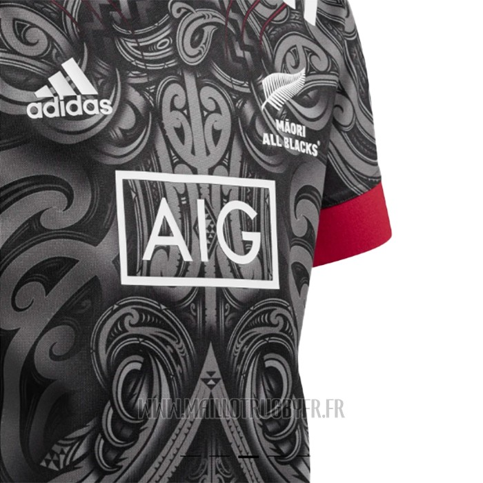Maillot All Blacks Rugby 2020 Domicile